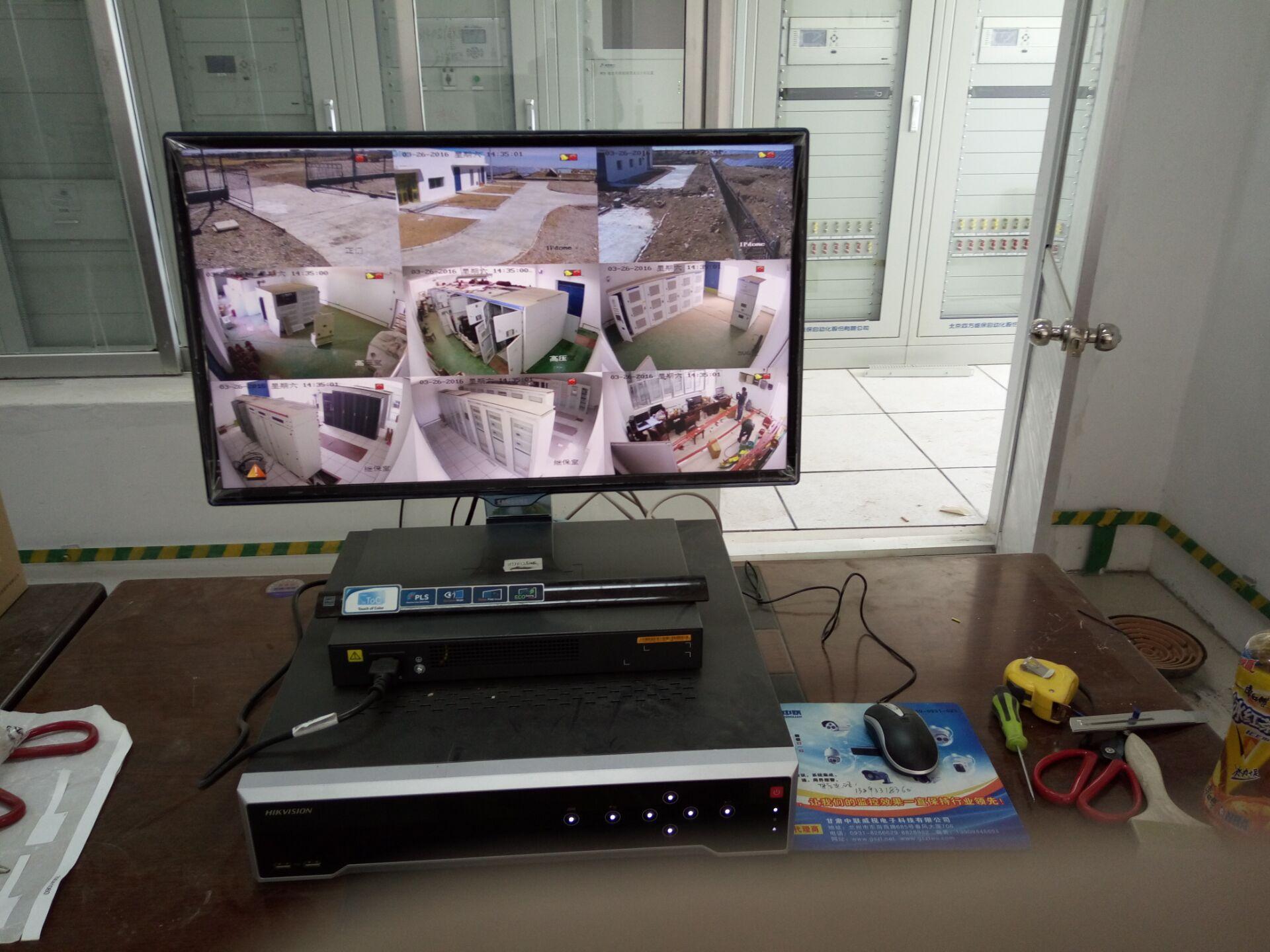远程视频监控